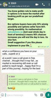 Techworld Day Trader Review 001